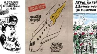 """""""Шарли Ебдо"""" стигна дъното"""
