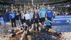 Зенит (Казан) за пети път е шампион на Европа