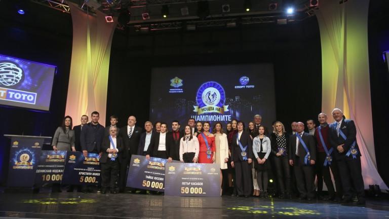 Министерството на младежта и спорта и Българският спортен тотализатор (БСТ)