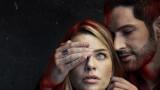 """""""Луцифер"""", Netflix и първи трейлър на сезон 4 на сериала"""