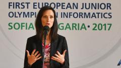 22 страни се състезават на Първата Европейска младежка олимпиада по информатика eJOI