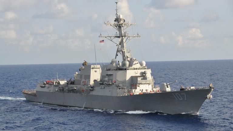 Разрушител на САЩ мина много близо до база на Тихоокеанския флот на Русия