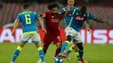 Легенда на Ливърпул: Мохамед Салах не може да повтори миналия сезон