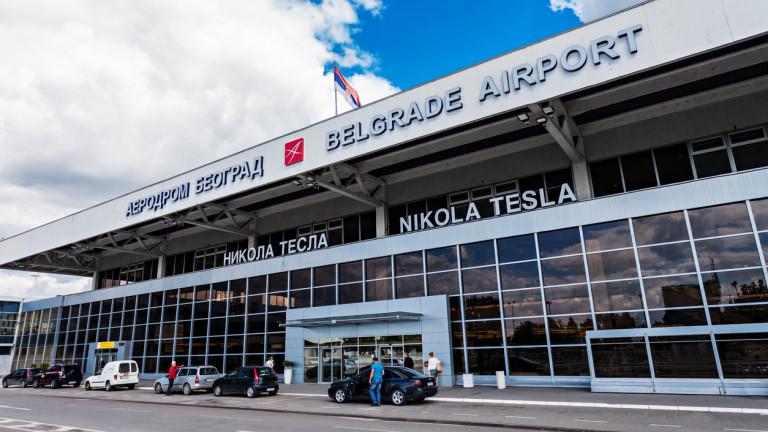 Летището в Белград има нов стопанин, който ще плати 1.5 милиарда евро на държавата