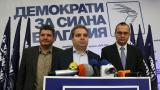 Горанов създава социална експлозия, скочиха реформатори