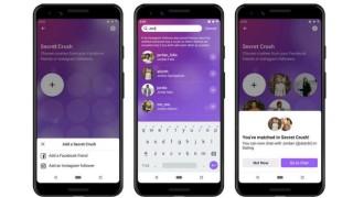 Facebook Dating стартира в България