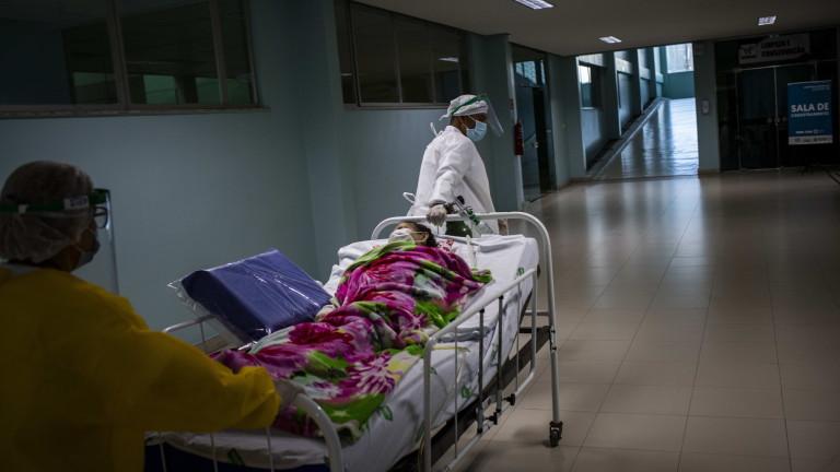 Здравните власти в Бразилия разкриха в сряда, че броят на