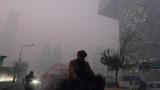 Китай получава $300 милиона за справяне със замърсяването в Пекин
