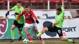 ЦСКА и Левски отнесоха санкции от БФС
