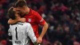 Нойер: Трябваше да вкараме 10 гола на Кьолн