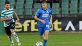 Важна информация за феновете, които ще посетят мача Черно море - Левски