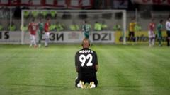 Мболи се връща в ЦСКА