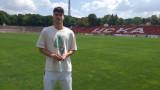 Юрген Матей от ЦСКА играч на първия кръг от новия шампионат