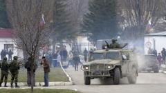 ОССЕ: В районите на сепаратистите в Донбас се придвижва тежка военна  техника