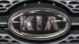 КИА продаде 418 хил. автомобила от началото на годината