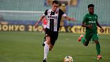 Локомотив (Пловдив) приема Славия с мисъл за Лига Европа