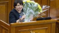Жена оглави новото правителство на Молдова