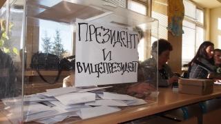 92 940 българи гласуваха зад граница