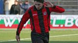 Марчо Дафчев стана треньор на Евроколеж (Пд)