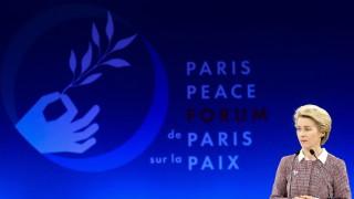 Фон дер Лайен иска повече пари за превръщане на ЕС в по-силен геополитически играч