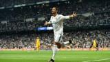 Реал пожали Апоел, Роналдо с два гола за класиката 3:0! (ВИДЕО)