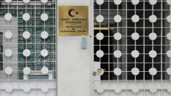 Турското посолство разочаровано от изопачаването на речта на посланика