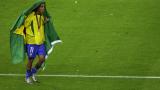 Бразилците, които наводниха френския футбол с магия