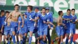 """Левски: Всички """"сини"""" поколения рамо до рамо! Заедно към финала!"""