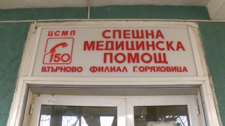 Напрежение в Спешното в Горна Оряховица заради бонусите за медици на първа линия