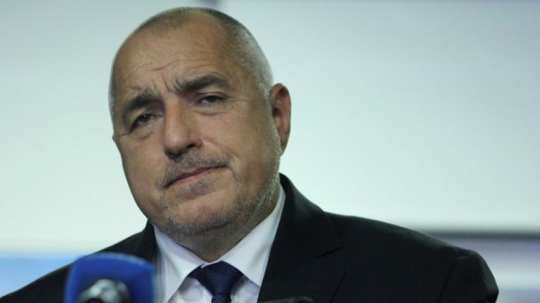 Премиерът Бойко Борисов изрази задоволство, че не е влязъл в