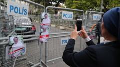 САЩ налагат санкции на 17 души за убийството на Кашоги