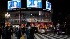 Коронавирус: Япония обяви извънредно положение за района на Токио