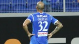 Габриел Обертан е под въпрос за мача на Левски с Берое