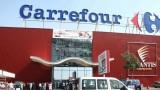 4 години след като напусна България Carrefour става част от нов гигант в сделка за $20 милиарда