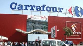 """""""Карфур"""" затваря първи магазин в Румъния"""
