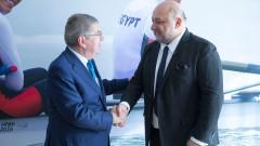България с консултации за домакин на Младежките зимни олимпийски игри през 2024 г.