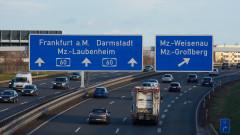 Как в Германия строят автомагистрали