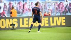 Само Левандовски не стигна на Байерн за трите точки в Лайпциг