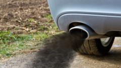 Първи град в Германия обяви забрана за дизелови автомобили