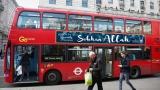 В кои градове градският транспорт е най-скъп?