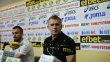 Бруно Акрапович: Надявам се, че в Първа лига ще бъде интересно, всеки да може да бие Лудогорец