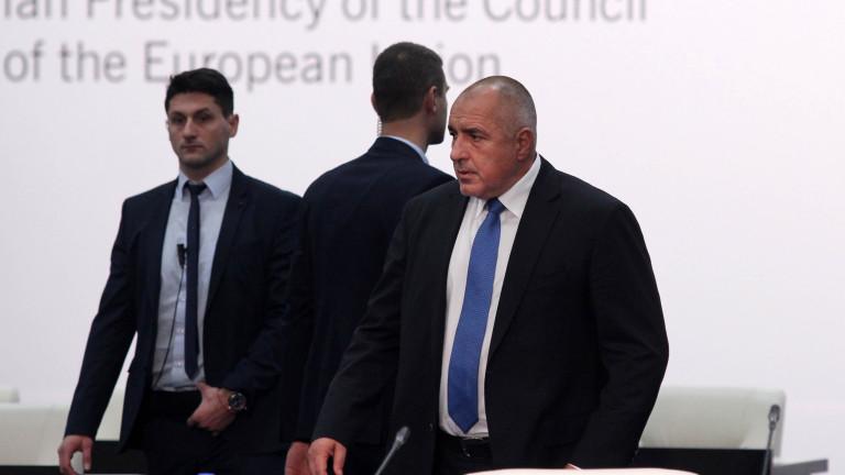 Минеков гони ГЕРБ от централата им в НДК