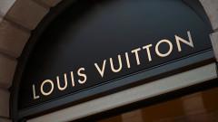 И Louis Vuitton обърна гръб на Майкъл Джексън