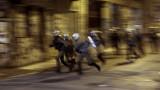 Анархисти и сълзотворен газ по улицата на Атина