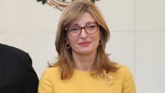 Захариева: Забраната за пътуване до САЩ на Миталов не е намеса във вътрешните ни работи
