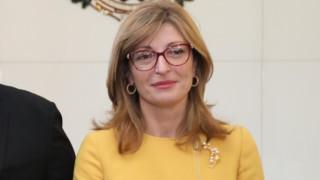 Захариева приветства ролята на НПО-тата за евроинтеграцията на Западните Балкани