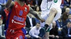 ЦСКА вкуси загубата в Евролигата