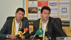 Финансовият благодетел на Ботев (Пловдив) ще има важна среща с феновете