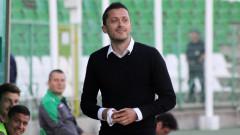Локомотив (Пловдив) пожела Христо Янев за треньор