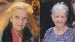 МВР издирва 87-годишна жена от бургаското село Голямо Буково